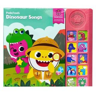 Dinosaur Songs – Baby Shark Sound Book – Sách điện tử cho bé – sách nhạc khủng long (tặng voi ma mút đa năng 4in1)