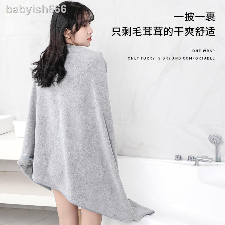 ✒♈✜Khăn tắm vải lông cừu san hô dày thấm hút tốt không xơ vải cho nữ sinh