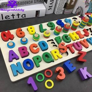 Cột tính học đếm số và chữ bằng gỗ đa năng cho bé