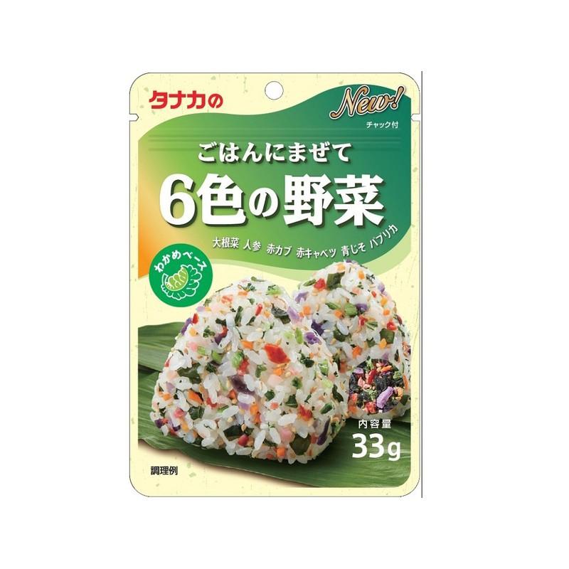 JAPAN MALL - GIA VỊ RẮC CƠM 6 LOẠI RAU CỦ QUẢ TANAKA 33G - hachihachi.japanshop