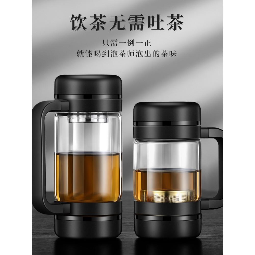 Huajiandao แยกสำนักงานชาถ้วยชาที่มีฝาปิดกรองชายความจุขนาดใหญ่เกรดสูงแก้วดื่มถ้วย