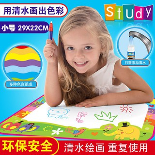Toys Trumpet Magic Water Painting Canvas Color Writing Blanket Graffiti Blanket