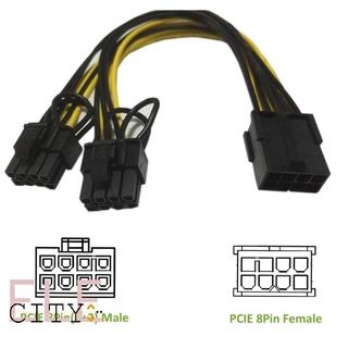 Bộ 2 Dây Cáp Chuyển Đổi Pci-E Pcie 8p Female Sang 2 Cổng Dual 8pin 6p + 2p Đực Gpu thumbnail