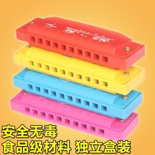 kèn harmonica cho trẻ em