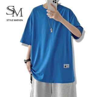 (Hàng Loại 1) Áo Phông Nam Trơn Cao Cấp In Logo Nhỏ Trẻ Trung STYLE MARVEN TOP SM001C