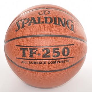Bóng rổ Spalding TF250 All Surface Indoor Outdoor Size 6 Tặng bộ kim bơm bóng và lưới đựng bóng