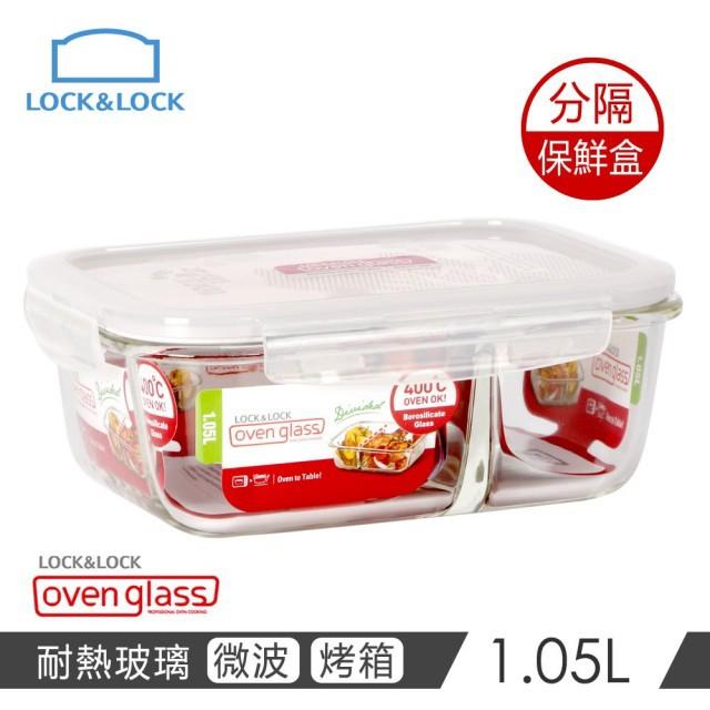 Hộp thuỷ tinh Lock&Lock 2 ngăn 1.05L - nhập khẩu từ Lock&Lock