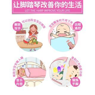 (HOT- HOT) Bàn đạp đàn piano cho bé thiết bị tập thể dục cho bé sơ sinh chơi nhạc đồ chơi chăn 0-1 3-6-12 tháng