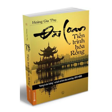 Đài Loan Tiến Trình Hoá Rồng