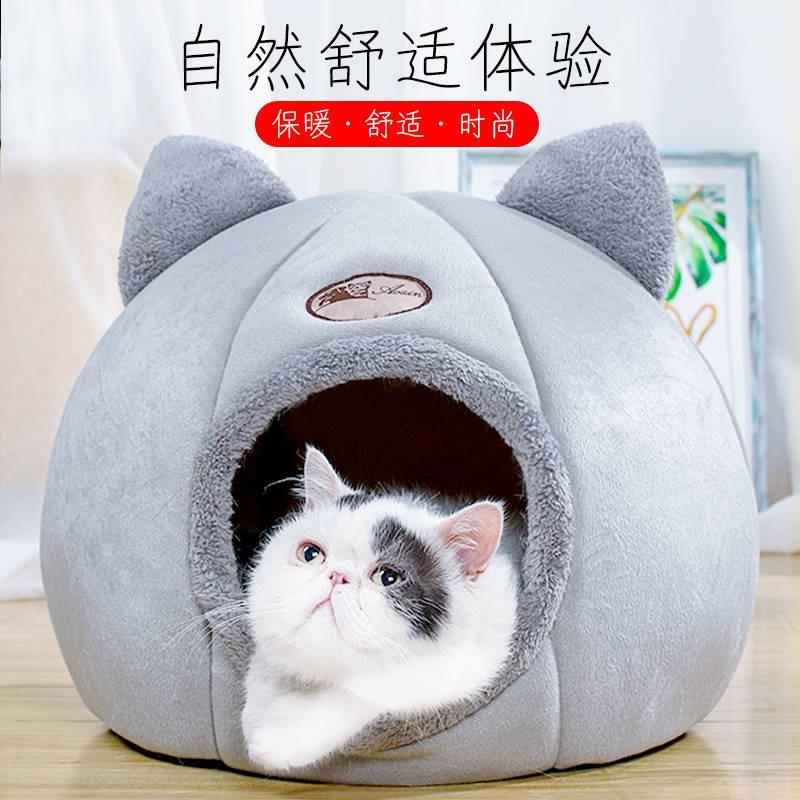 แมวครอกฤดูร้อนเตียงแมวบวกกำมะหยี่นอนเสื่อนอนวิลล่าแมวซัพพลายสัตว์เลี้ยงสุนัขสี่ฤ