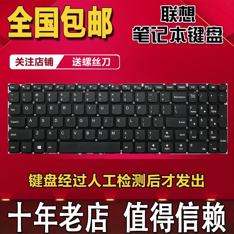 Lenovo ideapad 110-15ACL 110-15IBR 110-15AST คีย์บอร์ดโน๊ตบุ๊ค 110-15IBD