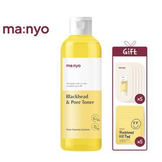 Toner Manyo Factory dưỡng ẩm làm sạch mụn đầu đen se khít lỗ chân lông 210ml thumbnail