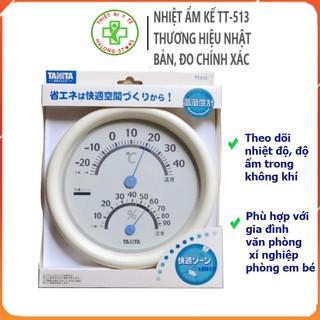 Nhiệt ẩm kế Tanita TT513 (Nhật bản) – Theo dõi nhiệt độ, độ ẩm trong phòng hoặc ngoài trời [Halongstars]
