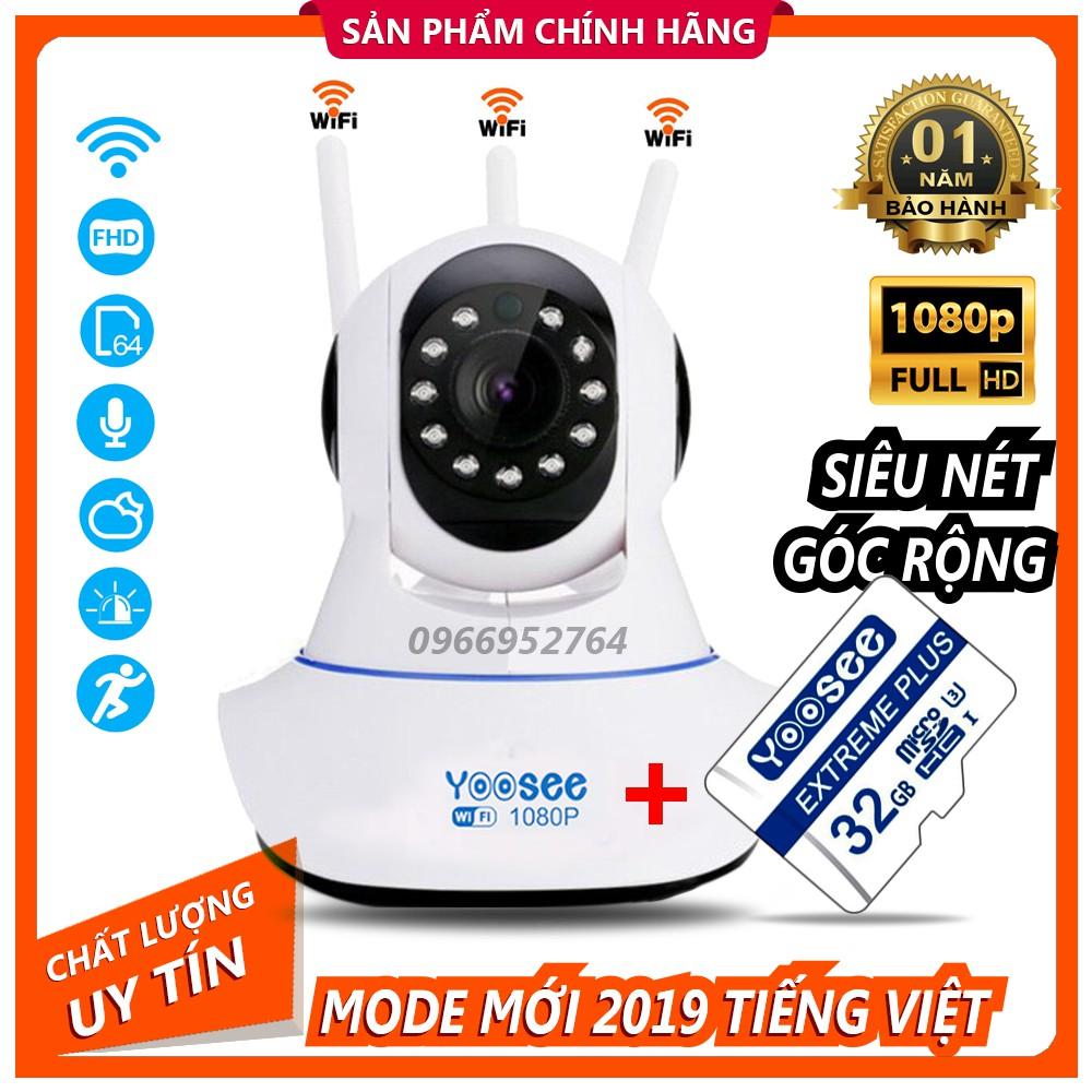 Camera Yoosee FULLHD 1080p 2.0Mpx Kèm Thẻ 32Gb Chuyên Dụng Bảo Hành 12 Tháng
