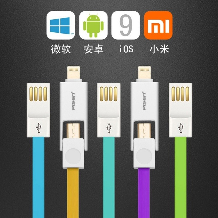 Cáp sạc Pisen 2 đầu - Micro USB và Lightning AL04-800 - 2515670 , 116558333 , 322_116558333 , 111000 , Cap-sac-Pisen-2-dau-Micro-USB-va-Lightning-AL04-800-322_116558333 , shopee.vn , Cáp sạc Pisen 2 đầu - Micro USB và Lightning AL04-800