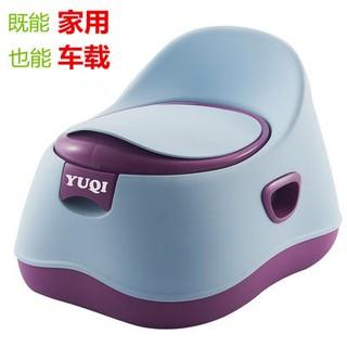 Ghế vệ sinh cho bé gái Nhật Bản, ghế vệ sinh cho bé gái, ghế vệ sinh cho bé gái, ghế vệ sinh cho bé gái thumbnail