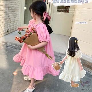 Váy công chúa trễ vai bèo cho bé gái