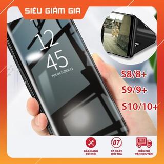 Bao da tráng gương cho Samsung Galaxy S8, S8 Plus, S9, S9 Plus, S10, S10 Plus
