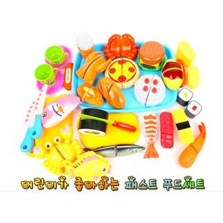Bộ set đồ chơi ăn nhanh cho bé từ 2 – 6 tuổi