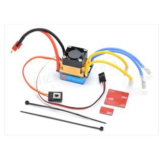 ESC 480A điều tốc 2 động cơ chuổi than có quạt tản nhiệt dùng được motor 775