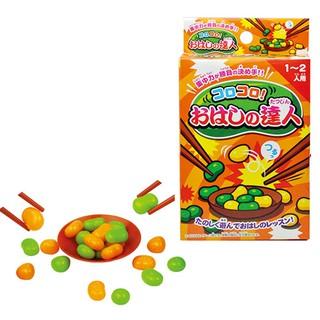 Bộ đồ chơi gắp hạt đậu cho bé Nhập khẩu Nhật