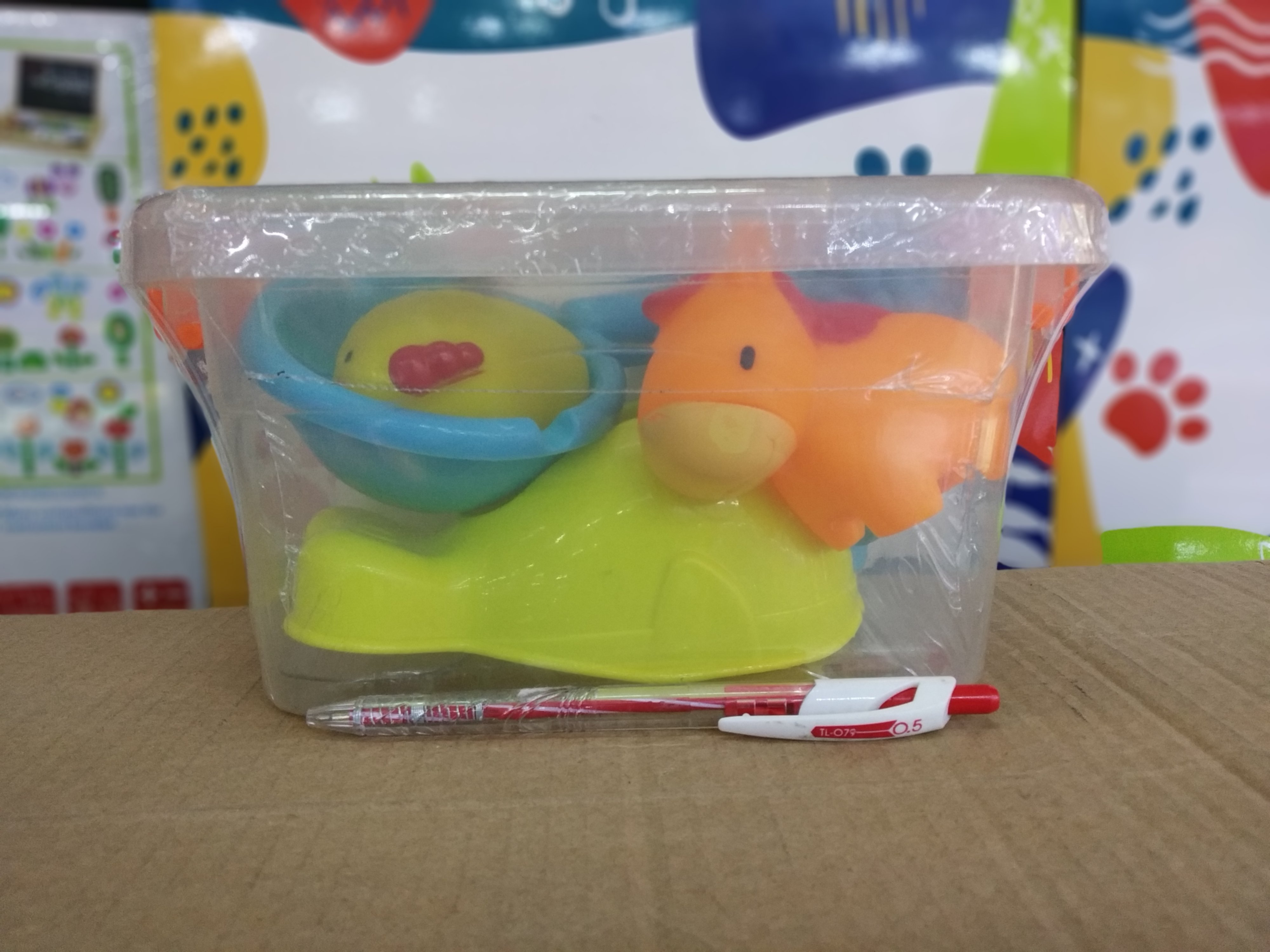 Bộ đồ chơi trong nhà tắm 669-004