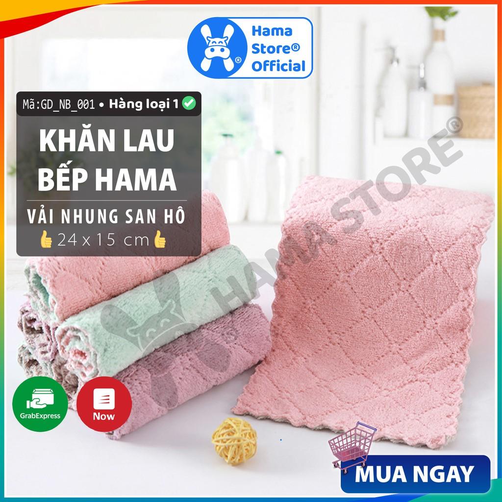 Khăn lau bếp HAMA, 24❌15 cm, khăn đa năng hai mặt, siêu mềm mịn | GD_NB_001