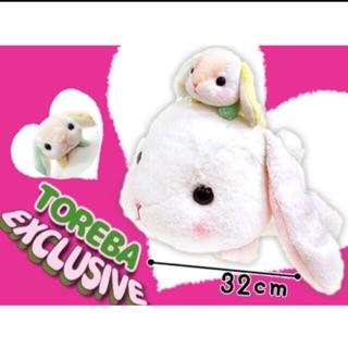 Loppy Exclusive Thỏ bông độc quyền Toreba.