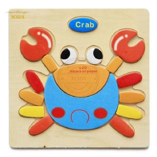 SDX 3D Puzzle Jigsaw Toys For Children Cartoon Animal Vehicle Puzzles Intelligence Development Educational Toy – Crab