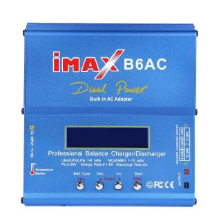 iMAX B6AC 80W LiFe Lipo NiMH Battery Balance Charger Built-in Power Supply