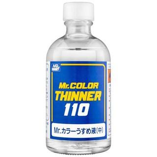 Dung dịch pha sơn Thinner MR. Hobby 110ml