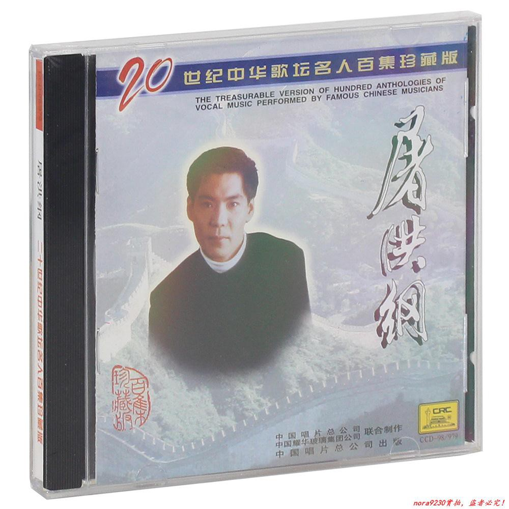 Album Ảnh Phong Cách Cổ Điển