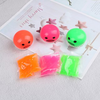 SUN55❤❤1Pc antiStress vomitive egg fun gift egg squeeze funny toys