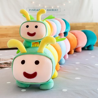 Colorful caterpillar doll TV rag doll pillow long strip pillow plush toy with zipper removable and washable female
