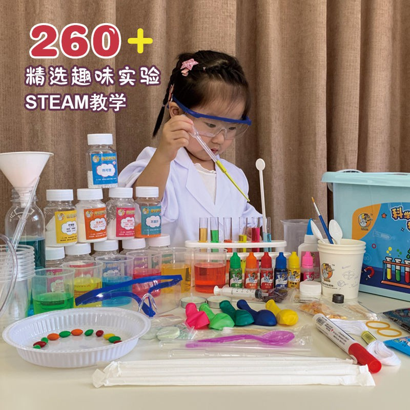 【happylife】Children's Science Experiment Set Stem Educational Toys Primary School Children Fun Chemistry Manual DIY Material Equipment