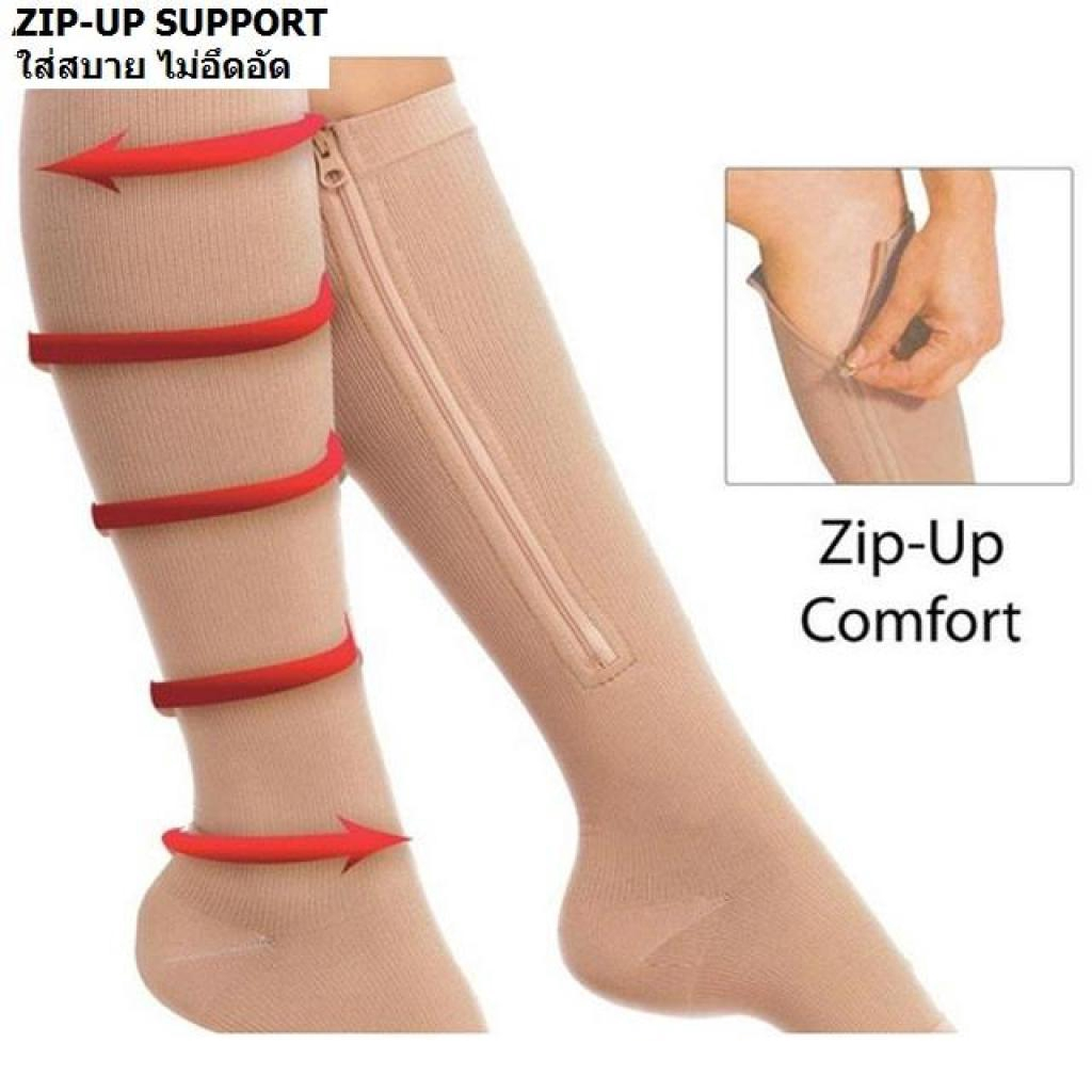 ZS ถุงเท้าเพื่อสุขภาพ ลดอาการเส้นเลือดขอด ลดบวม ยืนนาน ปวดขาเมื่อยล้า ใส่สบาย ไม่อึดอัด เพิ่มการไหลเวียนเส้นเลือด  (สีเน