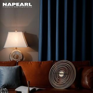 Rèm che cửa sổ phòng ngủ màu trơn dạng móc che kín 70% phong cách hiện đại