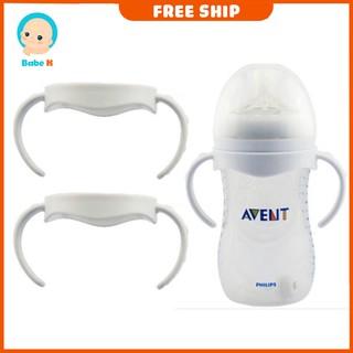 Tay cầm bình sữa an toàn cho bé, quai cầm bình sữa Avent thumbnail