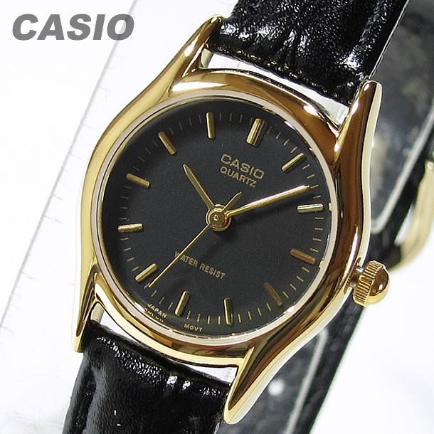 Đồng hồ nam CASIO MTP-1094Q- chính hãng