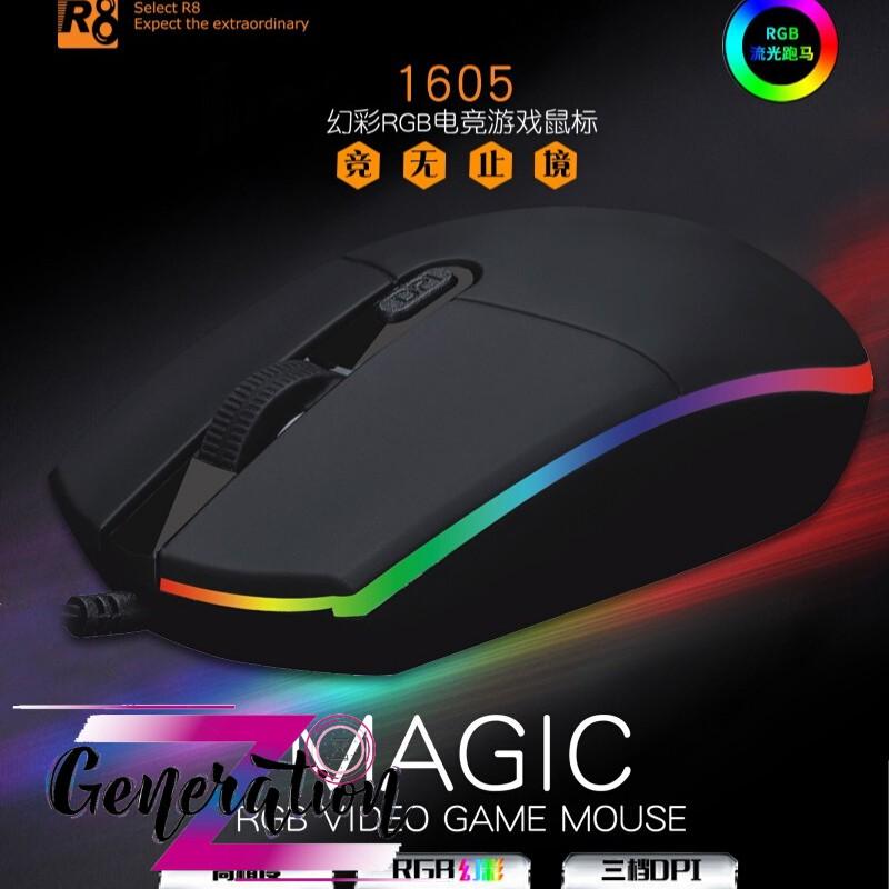 CHUỘT QUANG LED R8 1605 - MOUSE LED R8 1605