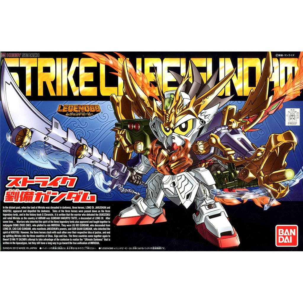 Mô hình Gundam SD Legend BB Strike Ryubi Gundam