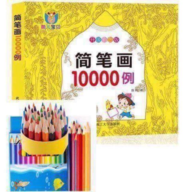 Sale hè...Sách tô màu 10.000 hình