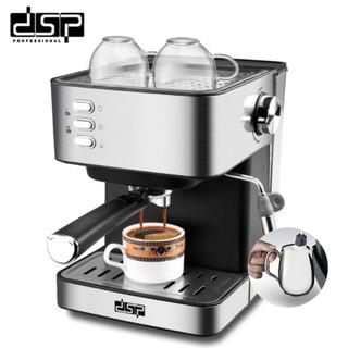 Máy pha cà phê đa năng cao cấp thương hiệu DSP KA3028 Công suất 850W - HÀNG CHÍNH HÃNG