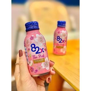 Collagen 82X The Pink - Nước Uống Collagen Từ Nhật Bản thumbnail