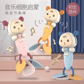 ◆Đồ chơi trẻ em 0-1 tuổi lắc dây teether luyện nắm bắt nhịp điệu nhạc gậy shaker câu đố giáo dục sớm 3