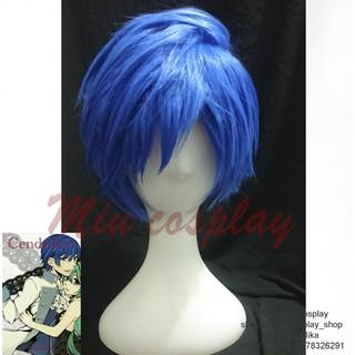 tóc giả cosplay nhân vật Kaito ver Cendrillon