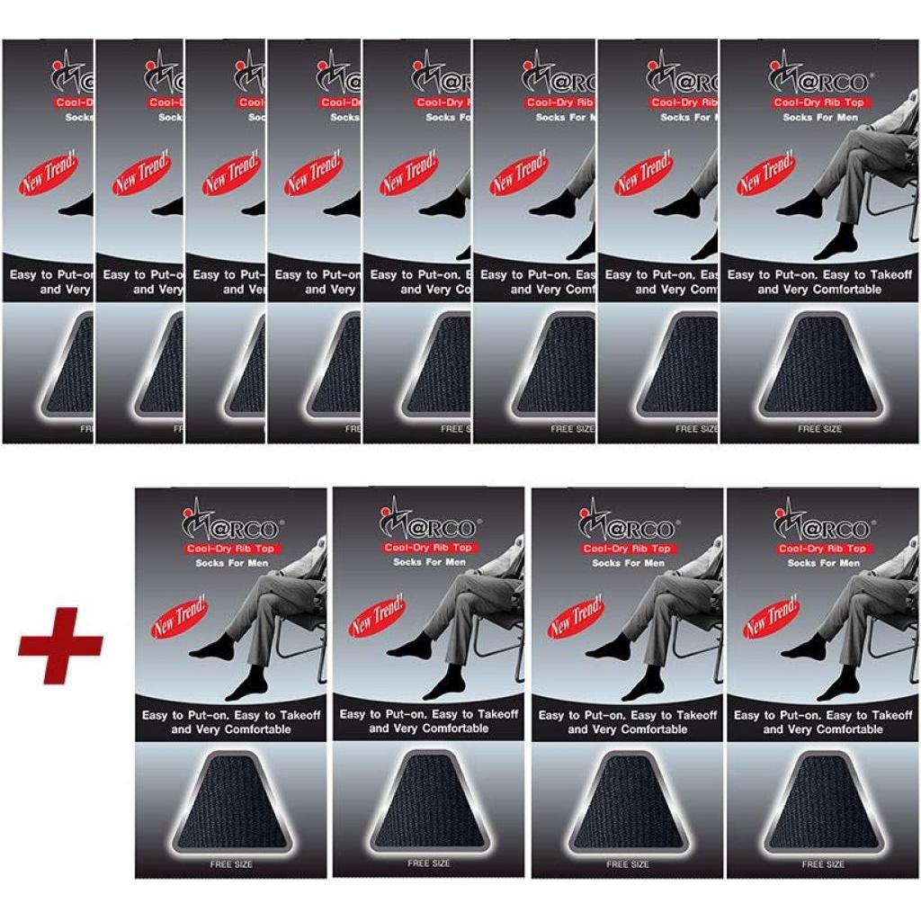 Marco ถุงเท้าติดแอร์ ซื้อ 8 คู่ แถม 4 คู่ (สีดำ)arco ถุงเท้าติดแอร์ ซื้อ 8 คู่ แถม 4 คู่ (สีดำ)