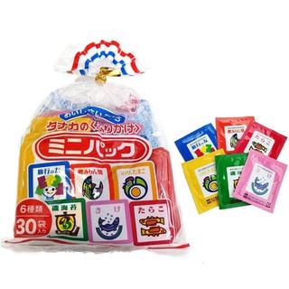 Gia vị rắc cơm Nhật Bản cho bé ăn dặm [Date 10 2021] thumbnail