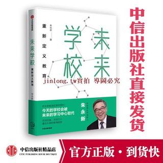 Sách Tập Nhận Biết Cho Bé