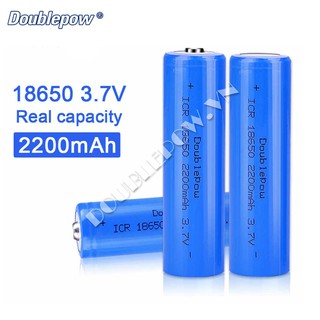 Cell pin sạc 18650 Doublepow 2200mAh